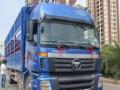 便宜处理一批天龙9.6米大货车,低价出售。欢迎惠顾 -