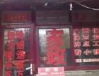 北京百万家政服务中心招聘保姆照顾老人带小孩做家务