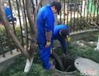 温州疏通家庭单位企业学校饭店马桶清理粪池 清洗管道