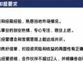 滨州九狮全屋实木定制招商代理加盟