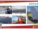 诺诚光伏发电投资小成为了农村致富新项目