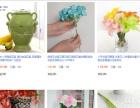 一批仿真花、花瓶处理,价值约2万元左右