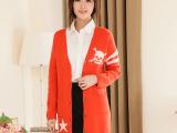 韩版秋季新款女装星星骷髅头 中长款提花V领长袖修身正品羊绒开衫