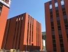 企业选址首选京南和谷,820平米独栋三层框架厂房