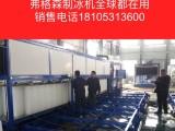 山东济南青岛制冰机冰块机水产超市片冰机