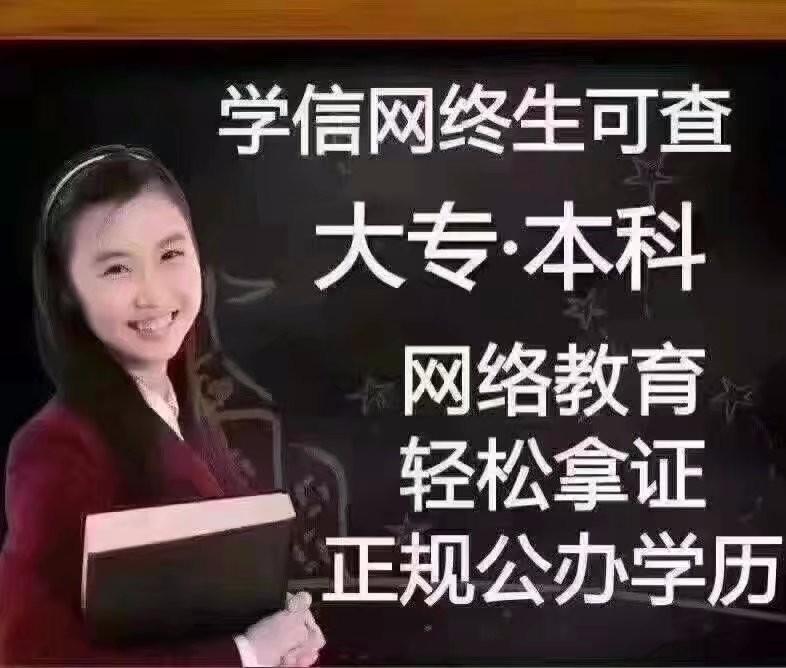 2018长安德立培训中心网络教育招生