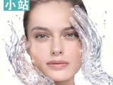 成都皮膚補水小妙招 補水小站皮膚補水套裝價格
