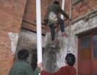 萧山新塘上下水管道安装改道 外墙落水管破裂专业更换