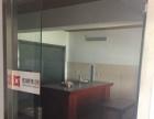 高端大气 商务办公室出租 900平方