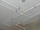 专业改水电暖气安装改造价格较低期待来电