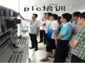 深圳plc培训最专业的星科源