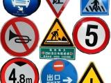 赣州交通设施安全帽护角反光锥护栏反光衣减速带施工牌警示带批发