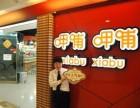 北京呷哺呷哺小火锅加盟 旋转吧台自助小火锅 一人一锅小火锅店