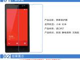 红米note手机贴膜 小米手机保护膜 小米3韩国料高透防刮 耐磨