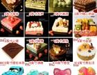 预定订购长治世纪三毛蛋糕店生日配送城区郊区潞城长治县长子县