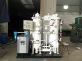 制氮机 氮气发生器