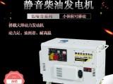 电站15千瓦柴油发电机价格