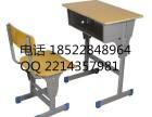 天津学生课桌椅 可调节升降桌椅厂家直销质量保证