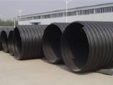 四川成都hdpe钢带增强螺旋波纹管厂家直销