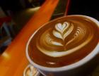 苏州专业咖啡培训,可提供工作岗位,颁发ACIC国际认证证书