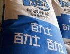 东莞淸爽百力士节能材料有限公司(图)