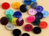 【四合扣】 厂家现货供应彩色树脂四合扣 金属四合扣  塑料四合扣