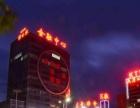 韩国城思密达音乐会