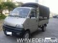 重庆沙坪坝小货车出租小型搬家货运杜师傅15213201302
