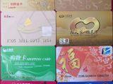 青岛高价回收佳世客卡,麦凯乐卡,海信卡,利群卡,万象城卡