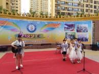 珠林艺术培训学校