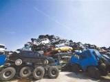 上海宝山报废面包车回收联系电话