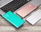 深圳移动电源充电宝纯电池快递到英国欧洲电池专线 快递电池费用