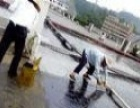 防水补漏工程