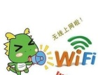 WiFi维修WiFi中继 信号放大WiFi覆盖工程