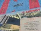 全新 SUNRISED动圈式麦克风 是台湾家庭影院
