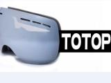 TOTOP 磁铁款容易换片滑雪镜