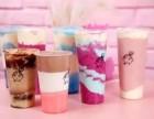 小啾啾奶茶加盟 小啾啾奶茶技术培训 实体店教学