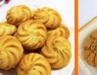 桃酥大王加盟加盟 蛋糕店 投资金额 1-5万元