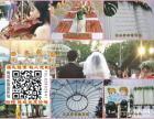 青岛婚礼摄像 600元预订