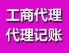2017郑州金水区注册公司需要准备哪些材料及流程
