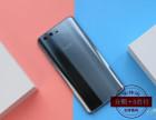 西安荣耀手机分期 办理手续简单 支持零首付分期