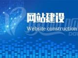 超级专业网站建设,网页设计,网站优化