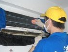 那大清洗空调/油烟机/洗衣机/厨房(保洁公司