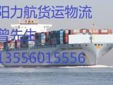 山东菏泽到上海杨浦,船运公司,海运费多少钱,几天能到