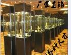 珠宝柜台4s店展示柜货架化妆品柜手机电脑配件展柜