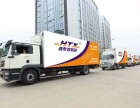 提供芜湖出口到香港物流服务