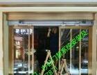 专业安装及维修感应门,办公门禁系统