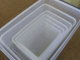 乔丰透明保鲜盒冰箱收纳多用盒
