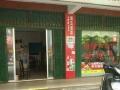 华容 华容县移民局斜对面 其他 120平米