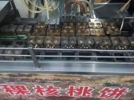 青稞核桃饼机器